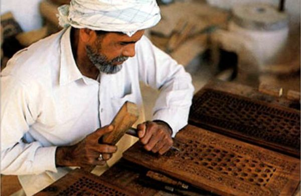 About Us Handicrafts Association